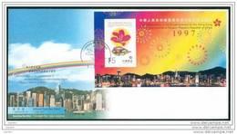 FDC De China Chine : (23) 1997 Établissement De Special De Hong Kong SG MS906 - 1997-... Región Administrativa Especial De China