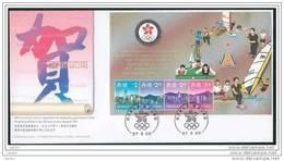 FDC De China Chine : (25) 1999 L'accomplissement De L'équipe De Hong Kong Aux 13èmes Jeux Asiatiques, Bangkok SG MS954 - 1997-... Región Administrativa Especial De China
