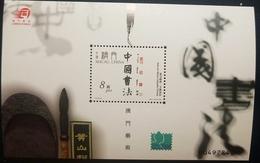 O) 2000 MACAU, CHINESE CALLIGRAPHY SHOWN - BANGKOK 2000 STAMP EXHIBITION. - 1999-... Chinese Admnistrative Region