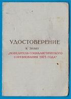 DOCUMENT A IDENTIFIER (Russie RUSSIA CCCP Union Soviétique URSS) 1973 - Documentos Históricos