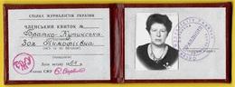 """DOCUMENT A IDENTIFIER (Russie RUSSIA Ou """"Pays EUROPE De L'Est"""") 1964 - Documentos Históricos"""