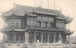 BRUXELLES - Restaurant Chinois - Cafés, Hotels, Restaurants