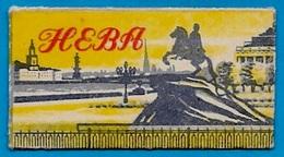 """LAME De RASOIR """"HEBA"""" (Russie RUSSIA URSS CCCP Ou Autre """"Pays EUROPE De L'Est"""") - Lames De Rasoir"""