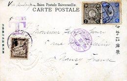 Carte Insuffisamment Affranchie De Yokohama (Japon) Pour Nancy, Taxée à 10 C Datée Du 11/01/1906 - Frankrijk
