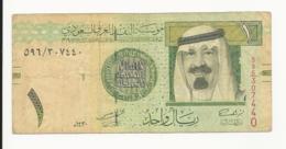 Saudi Arabia 1 Riyal 2009 Fine+ - Saoedi-Arabië