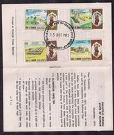 Bahrain - 1973 - FDC - Fête Nationale - Bahreïn (1965-...)