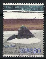 Japan Mi:03309 2002.02.22 The World Heritage Series 6th(used) - Used Stamps