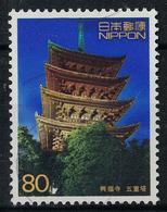 Japan Mi:03356 2002.06.21 The World Heritage Series 7th(used) - Used Stamps