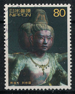 Japan Mi:03358 2002.06.21 The World Heritage Series 7th(used) - Used Stamps