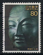 Japan Mi:03359 2002.06.21 The World Heritage Series 7th(used) - Used Stamps