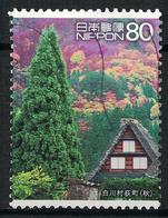 Japan Mi:03416 2002.09.20 The World Heritage Series 9th(used) - Used Stamps