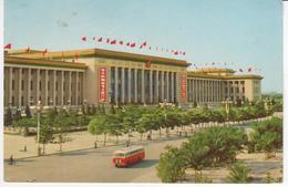 °°° 13361 - CHINA - PAISAJE DE PEKIN - 1977 °°° - Cina