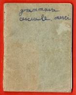 """Recueil De Pornographie """"populaire"""" (abondamment Commenté...) Nu Porno Curiosa Prostitution Positions - Beauté Féminine D'autrefois (1921-1940)"""