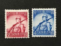 ◆◆◆Manchuria (Manchukuo) 1942  Enactment Of Conscription Law  Complete   NEW    AA4047 - 1932-45 Manchuria (Manchukuo)