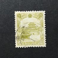 ◆◆◆Manchuria (Manchukuo) 1937  North Mausoleum At Mukden   4F  USED  AA4052 - 1932-45 Manchuria (Manchukuo)