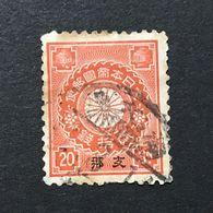 ◆◆◆Japan 1900  Offices In CHINA  Chrysanthemum    20 Sen   USED   AA4057 - Japón