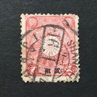 ◆◆◆Japan 1900  Offices In CHINA  Chrysanthemum    4 Sen  ★★ SHANGHAI ★★ CANCEL  USED   AA4058 - Japón