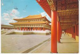 °°° 13370 - TAIWAN - KAOHSIUNG - CONFUCIUS TEMPLE - 1989 With Stamps °°° - Taiwan