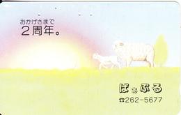 JAPAN - Sheeps(110-424), Used - Phonecards