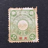 ◆◆◆Japan 1900  Offices In CHINA     Chrysanthemum  2 Sen   AA4060 - Japón