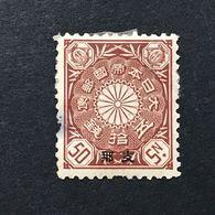 ◆◆◆Japan 1900  Offices In CHINA  Chrysanthemum  50 Sen    AA4061 - China