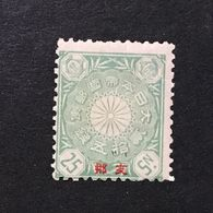 ◆◆◆Japan 1900  Offices In CHINA  Chrysanthemum   25 Sen    AA4062 - Japón