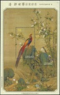 2015 TAIWAN OLD PAINTING SILK MS - 1945-... Republic Of China