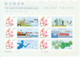 China 2018-23  Yangtze River Economic Zone Special Sheet - Trains