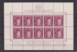 Generalgouvernement (GG) Kopernikus, **, Kleinbogen I/4,Leerfelder - Occupation 1938-45