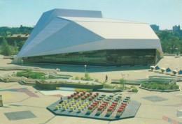 Adelaide Festival Theatre, South Australia -  Prepaid PC, Unused - Adelaide