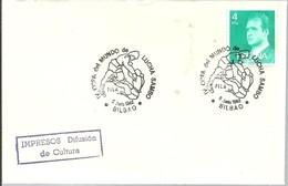 MATASELLOS 1982   BILBAO - 1931-Hoy: 2ª República - ... Juan Carlos I