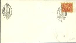 CARIMBO 1958  SAMEIRO  BRAGA - Marcofilia