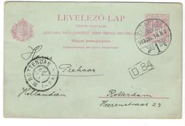 19790 - Entier  Pour Les PAYS BAS - Postal Stationery