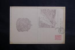 BRÉSIL - Entier Postal Illustré Du Congrés Pan- Américano De 1889 - L 34883 - Postwaardestukken