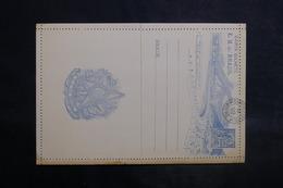 BRÉSIL - Entier Postal Illustré Du Congrés Pan- Américano De 1889 - L 34884 - Postwaardestukken