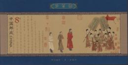 "CHINA 2002, Souvenir Sheet ""Imperial Sedan-chair"", Mint Never Hinged - 1949 - ... Volksrepublik"