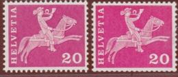 """SCHWEIZ 1960, 20 Rp. """"Postreiter"""", Abart """"starker Strich Am Hinterbein Des Pferdes"""", Postfrisch - Abarten"""