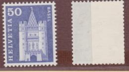 """SCHWEIZ 1960, 50 Rp. Rollenmarke """"Baudenkmäler"""", Abart """"Klebestelle Rollenende"""", Postfrisch - Abarten"""