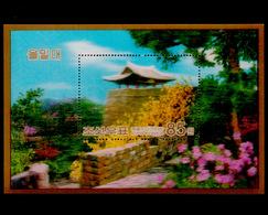 North Korea  2008 Stamps Mangyondae 3D S/S - Korea, North