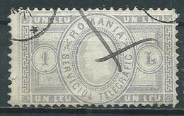 Timbre Roumanie Telegraphe 1871 - Telegraph