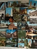 25 CART.  EMILIA ROMAGNA   (82) - Cartoline