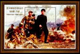 North Korea  2008 Stamps 55th Anniversary Of Korea War Ceasefire S/S - Korea, North