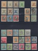 ICELAND 1876 TO 1936 SMALL LOT - 1944-... República