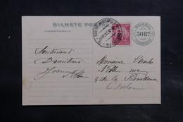 BRÉSIL - Entier Postal Illustré + Complément De Rio De Janeiro Pour La France En 1908 - L 34923 - Postwaardestukken