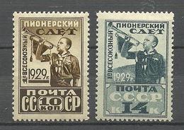 RUSSLAND RUSSIA 1929 Michel 363 - 364 * - Ungebraucht