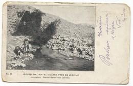 JERUSALEM - Jericho, WW1 K.u.K. Seal Auto Kraftwagen, Turkey Front, Year 1917 - Israel