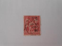 FRANCE YT71 TYPE SAGE 75c. Carmin TYPE I Cachet à Date - 1876-1878 Sage (Type I)
