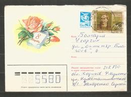 HARKOV - UKRAINA  -  Traveled Cover To BULGARIA  Since Communist Epoque - D 4279 - Ukraine