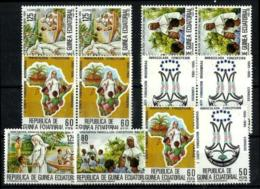 Guinea Ecuatorial Nº 65/68 En Nuevo - Guinea Ecuatorial