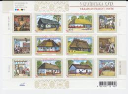 Ukraine 2007 Peasant Houses In Ukraine Souvenir Sheet  MNH/** (LAR-H56) - Sonstige